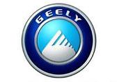 吉利新能源车开始投产