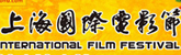 第十四届上海国际电影节