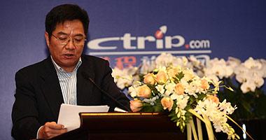张坚钟发布国家旅游局省部级科研成果立项结果