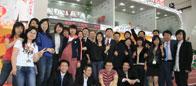 2008年北京车展