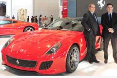 法拉利豪华阵容亮相车展 599 GTO全球首发