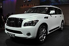 全尺寸SUV 英菲尼迪QX56亮相