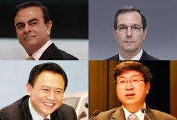2010年北京车展全球CEO论坛