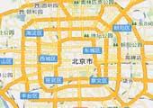 2009北京汽车消费调查白皮书