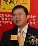 长安汽车总裁助理 王俊