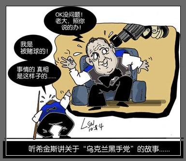192-希金斯被英国小报钓鱼执法?-搜狐体育