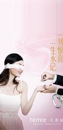 福麒公司副总经理朱旭,深圳福麒珠宝,喜羊羊珠宝首饰,天美钻