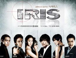 日本 电视月刊/新闻回放:本月21日开始在日本TBS电视台播出的韩剧《IRIS》...