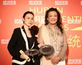 俏江南董事长张兰为北京丽丝卡尔顿酒店颁奖