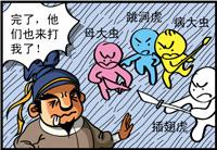 漫画 塞纳/