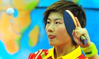 丁宁,2010世乒赛团体赛