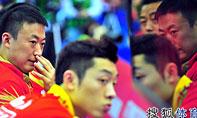 马琳,许昕,世乒赛,2010世乒赛团体赛