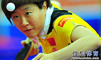 郭焱,2010莫斯科世乒赛