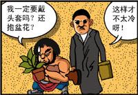 莱昂,漫画