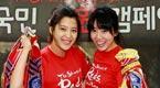 韩国红魔拉拉队
