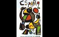 1982年西班牙世界杯