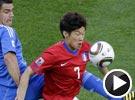 朴智星抢断奔袭门前推射破网 世界杯韩国VS希腊
