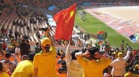 足球城的中国国旗