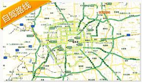 龙庆峡自驾线路