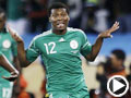 尼日利亚-K-乌切(12号)破门得分
