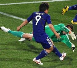 南非世界杯,冈崎慎司