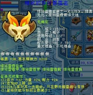 http://i2.itc.cn/20100625/688_8accef02_cab5_4126_a59c_dc02634d79ae_2.jpg