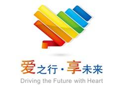 日产中国企业社会责任标识