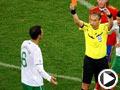 葡萄牙-里卡多-科斯塔(21号)被红牌罚下
