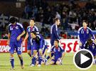 铁卫罚失关键球 点球大战巴拉圭5-3日本晋级8强