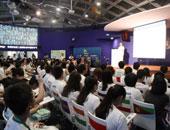 国际青年能源与气候变化峰会现场