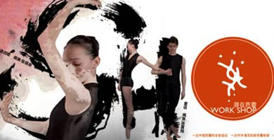 中央芭蕾舞团