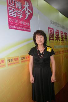 圆桌星期二,留学老总高峰论坛,樱知叶朴泰仙,留学专家