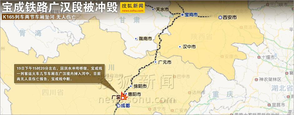 包头的普通列车1月3日晚被困途中