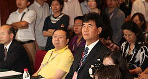 2010汽车产业发展国际论坛自主创新研讨现场