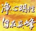 第七届中国汽车营销首脑风暴