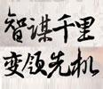 第四届中国汽车渠道竞争力论坛