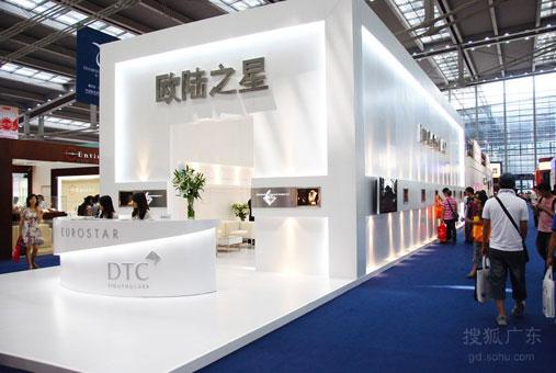 2010年深圳国际珠宝展,欧陆之星珠宝展馆