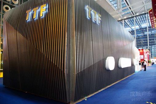 2010年深圳国际珠宝展,TTF珠宝展馆