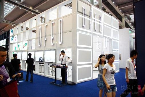 2010年深圳国际珠宝展,DFED珠宝展馆