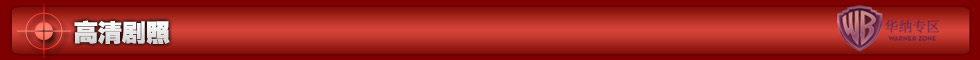 尼基塔,尼基塔在线观看,尼基塔在线观看,尼基塔免费在线观看,尼基塔下载,电视剧尼基塔,尼基塔剧情,尼基塔介绍,尼基塔剧照,Maggie Q,Lyndsy Fonseca,Shane West,Aaron Stanford