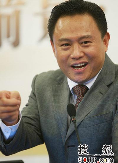 搜狐企业家论坛,徐留平