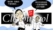 周蜜遭羽联禁赛