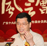 2009年风云人物广发证券董事长王志伟
