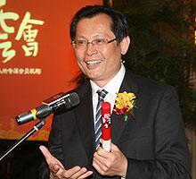 广东十大经济风云人物风云会正式成立