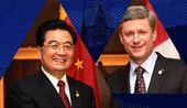 2010年加拿大G20峰会