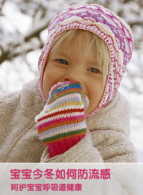 感冒 流感