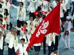 中国香港代表团