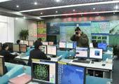 交通信息发布中心