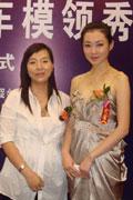 环球小姐刘宇君出席