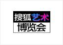 搜狐艺术博览会